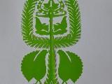 Wycinanka ludowa, kurpiowska - Leluja, drzewko szczęścia, wys. 27 cm (czk-14)