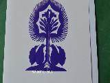 Kartka pocztowa - Wycinanka kurpiowska - Leluja (czk-4)