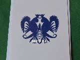 Kartka pocztowa - Wycinanka kurpiowska - Koguty (czk-1)