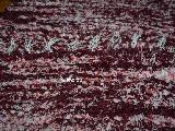 Chodnik bawełniany ręcznie tkany bordowo-biało-czerwony 50x100
