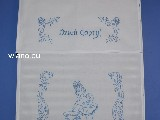 Embroideried pattern folk - Good morning 120x50 (kś-8)