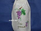 Woreczek lniany na butelkę Wino gronowe, ręcznie haftowany 35x16 cm