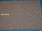 Chodnik bawe�niany (wycieraczka) r�cznie tkany jasnoszary 65x50