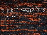 Chodnik bawe�niany, r�cznie tkany, czarno-szaro-pomara�czowy 80x200